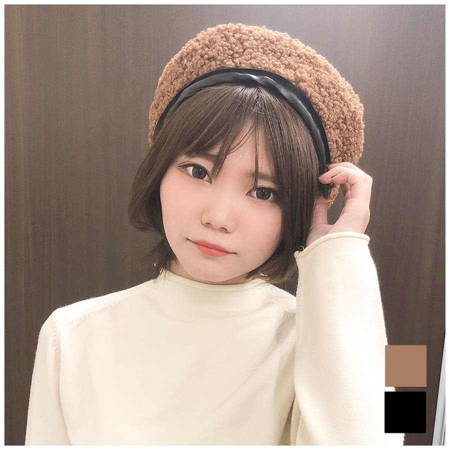 ボアベレー帽子 レディース 帽子 1