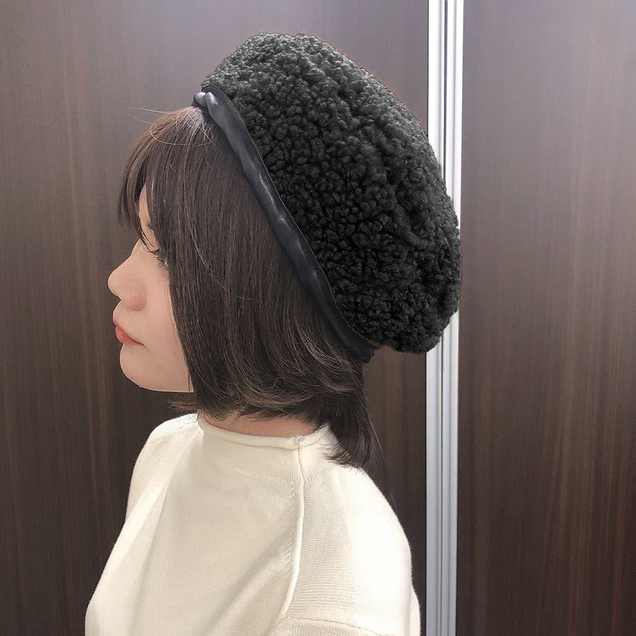 ボアベレー帽子 レディース 帽子 2