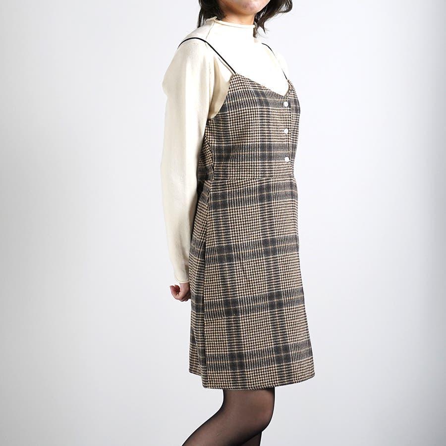 肩紐ジャンパースカート ワンピース ジャンスカ 6