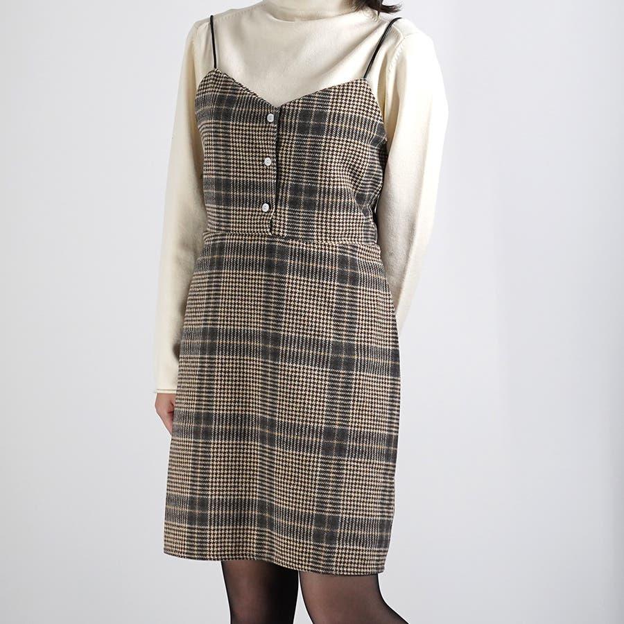 肩紐ジャンパースカート ワンピース ジャンスカ 29
