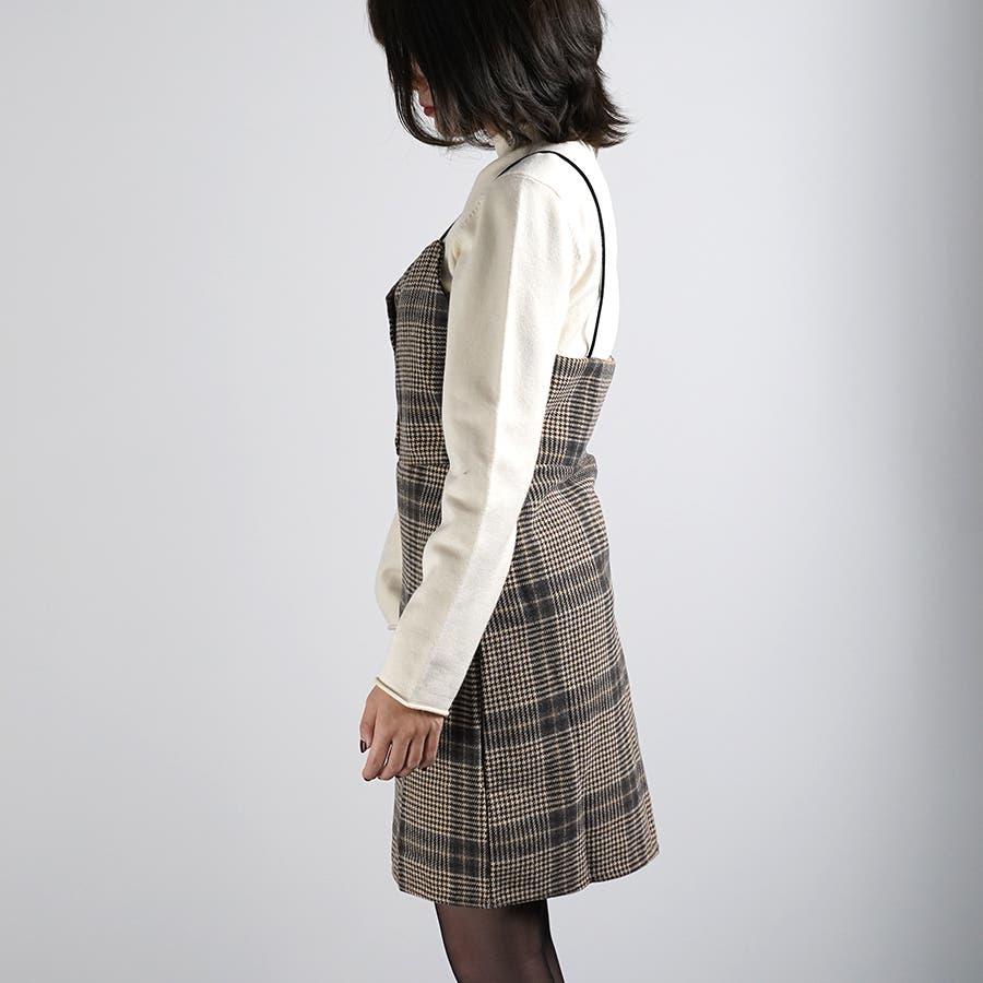 肩紐ジャンパースカート ワンピース ジャンスカ 8