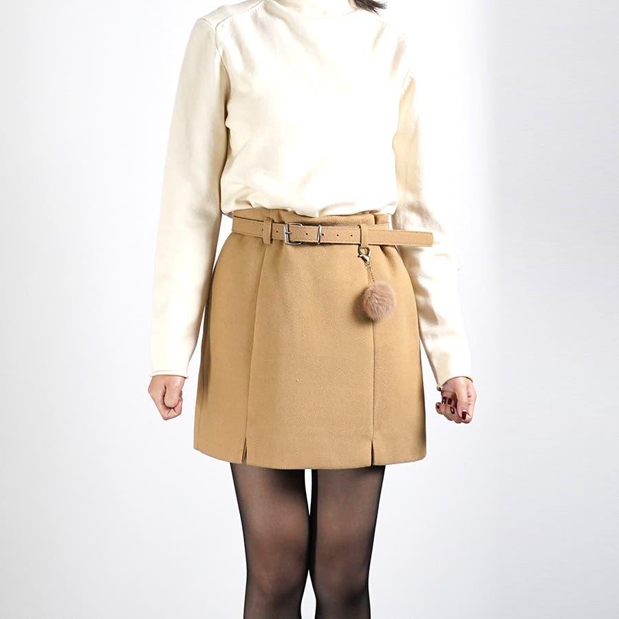 ベルト&ポンポン付ミニスカート 2