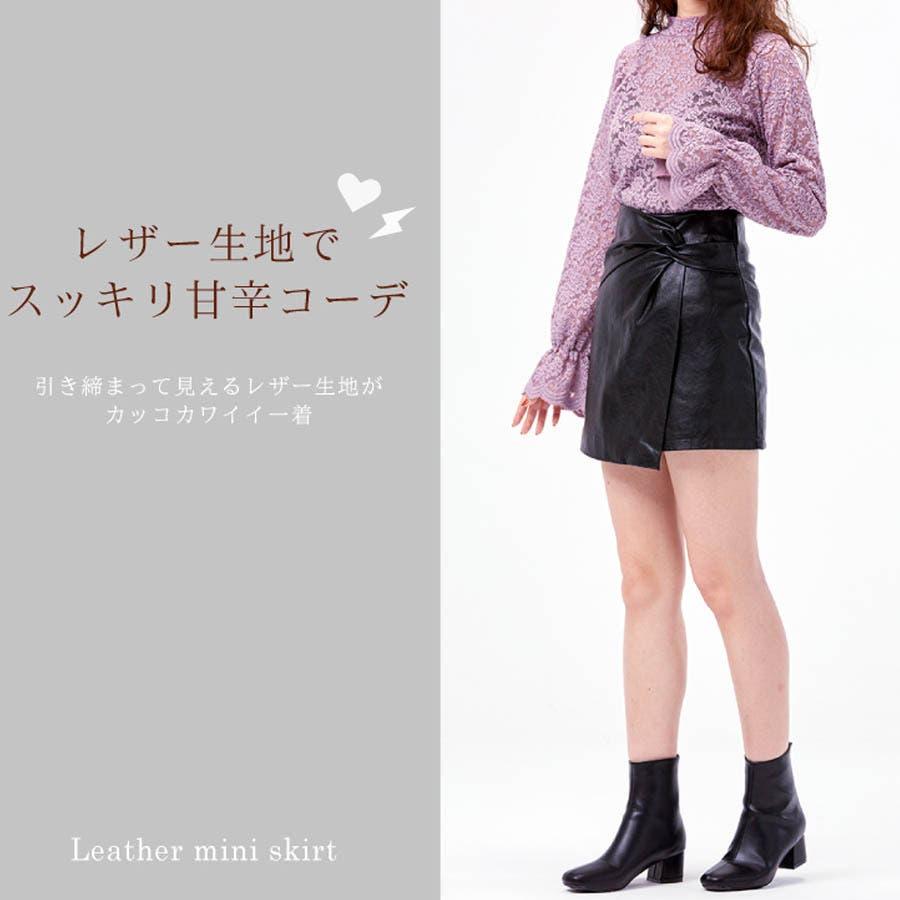 スカート レディース レザーミニスカート 3