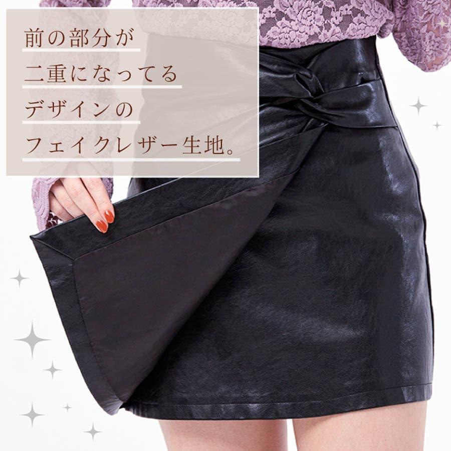 スカート レディース レザーミニスカート 8