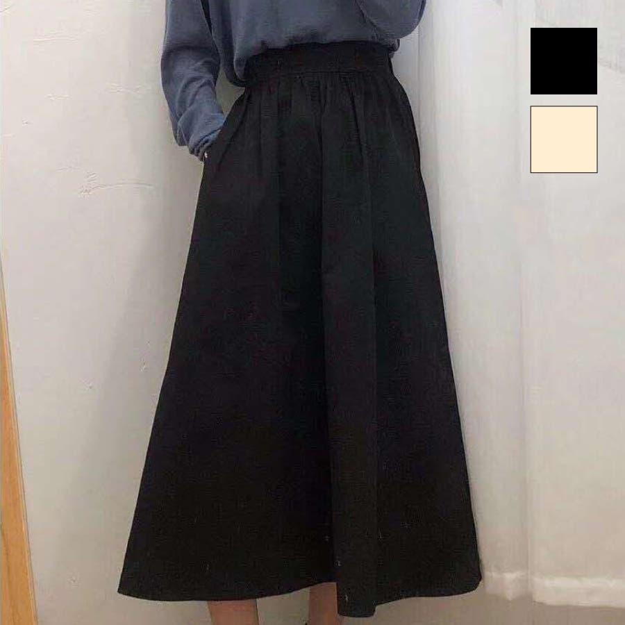 ミモレフレアスカート スカート レディース 1