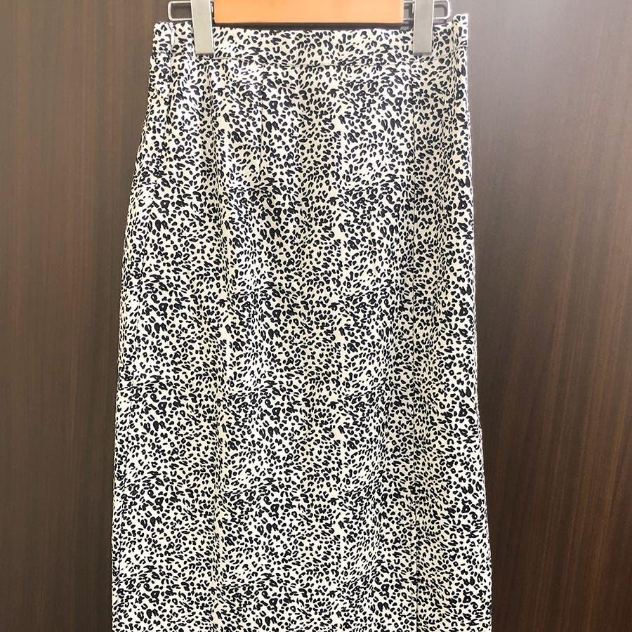 ヒョウ柄ロングスカート 2