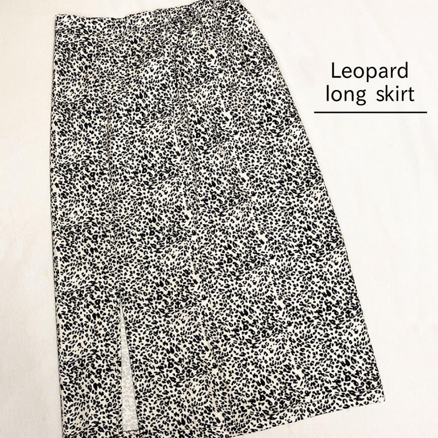 ヒョウ柄ロングスカート 1