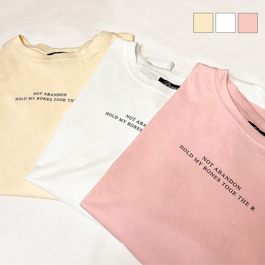 ベーシックロゴTシャツ 1