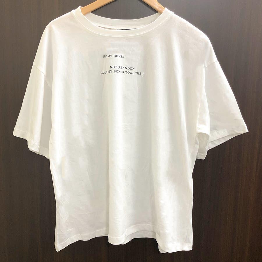 ベーシックロゴTシャツ 16