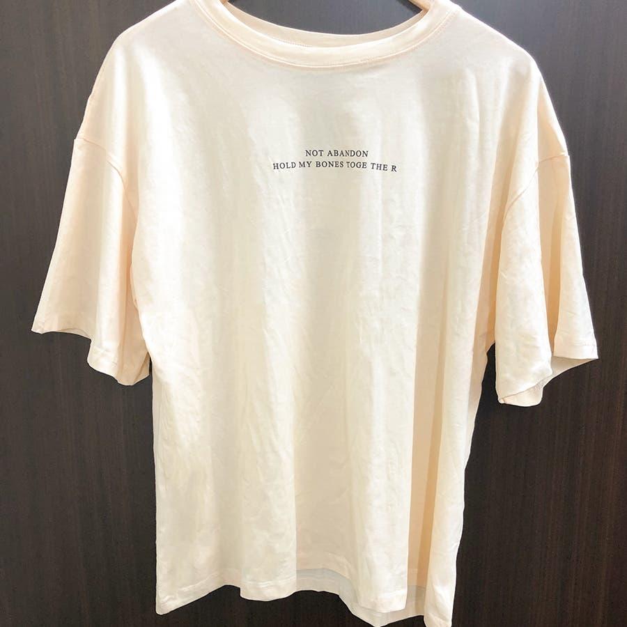 ベーシックロゴTシャツ 44