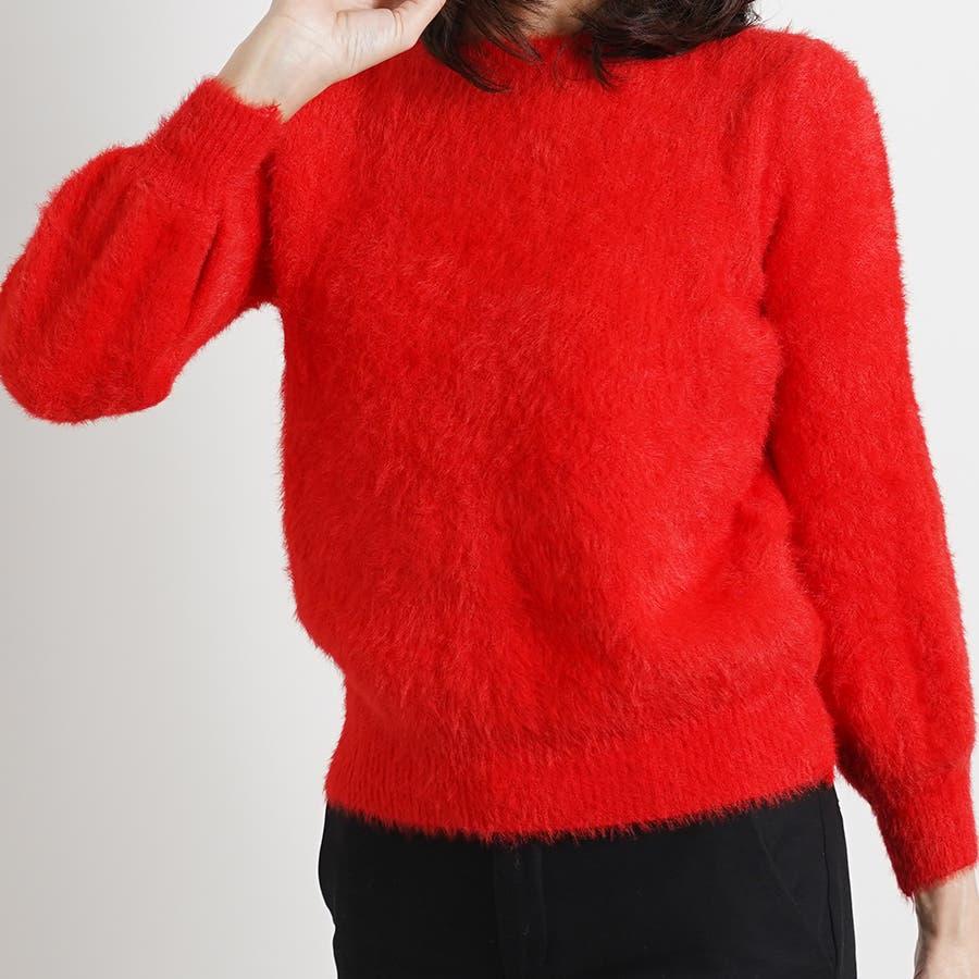 さらふわカラーセーター 94