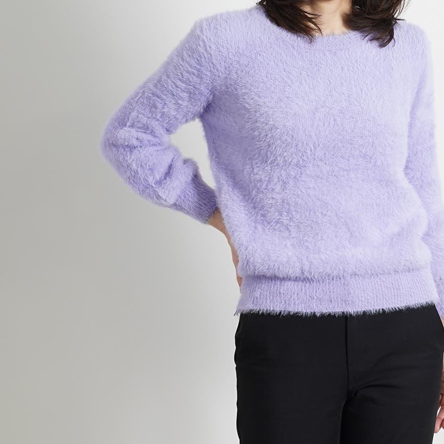 さらふわカラーセーター 80