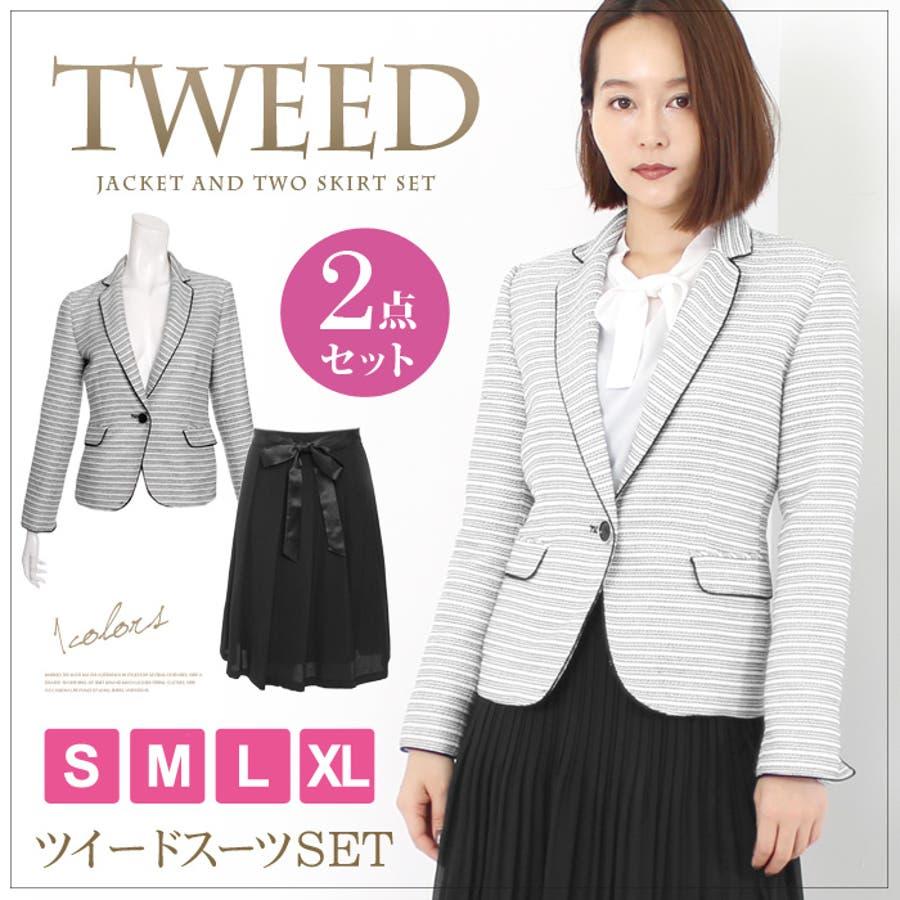 0ca16598c35ab 2点セットスーツ ジャケット&スカートSET☆結婚式・二次会・謝恩会 ...