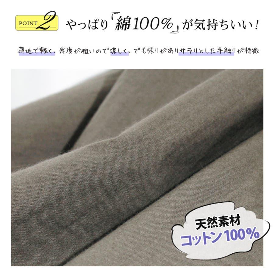 【2way】コットンボイルシャツワンピース♪衿なし&マキシワンピ−スが大人っぽ◎リボンを外せば…たっぷりのAラインフレアのギャザーワンピースに!綿100%【cocoonコクーン】[5528] 3