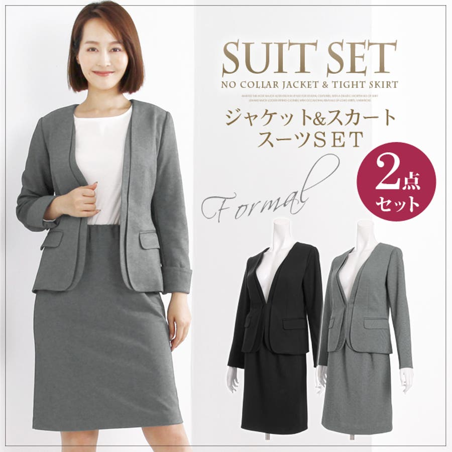 e6f79162107e2 スカートスーツ2点セット♪ジャケット&スカートSET☆膝上タイトスカート ...