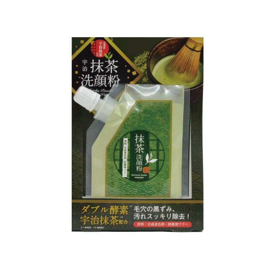 ダブル酵素 抹茶洗顔粉 60g 1