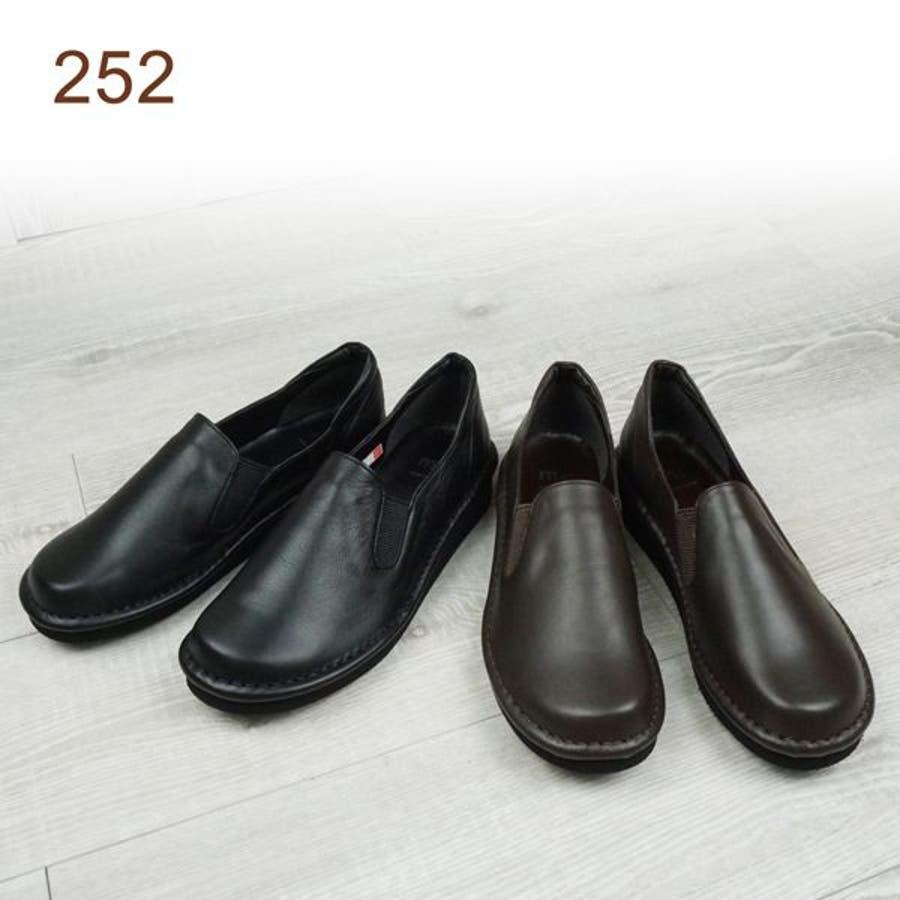 カジュアルシューズ ビジネスシューズ フラットシューズ 靴 レディース靴 カジュアル シューズ ヒール ブラック 黒 牛革ナチュラル