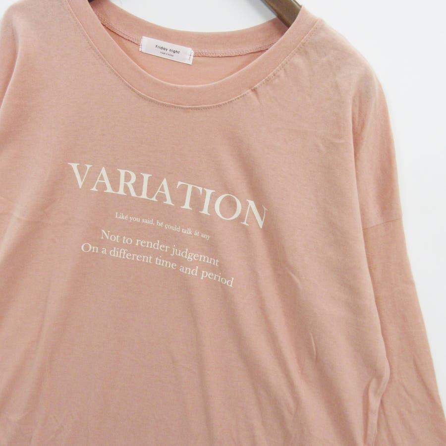 ロゴプリントロングTシャツ 87