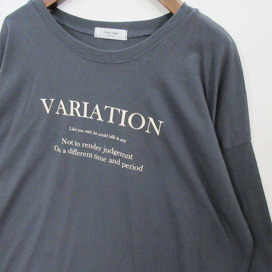 ロゴプリントロングTシャツ 26