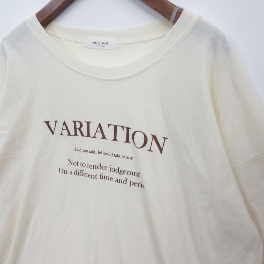 ロゴプリントロングTシャツ 18