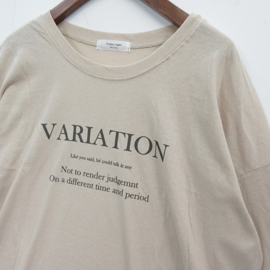 ロゴプリントロングTシャツ 42