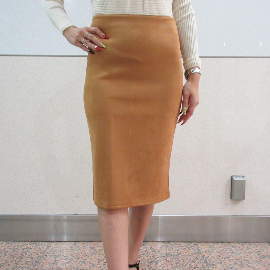 スウェードスカート 30