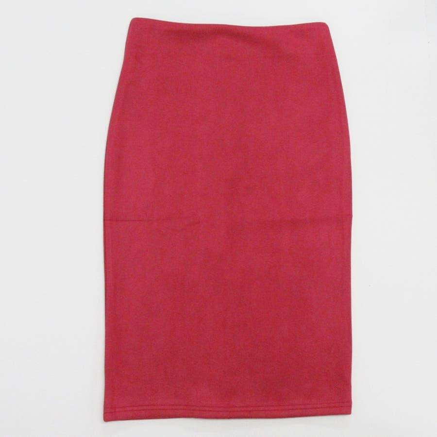 スウェードスカート 8