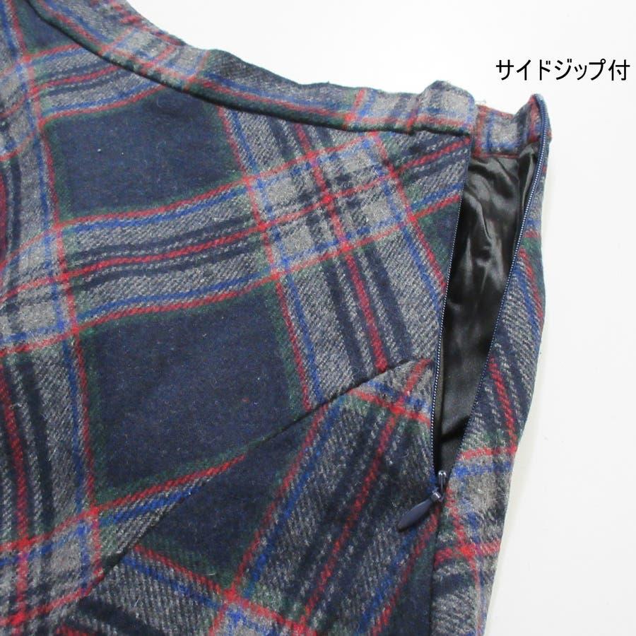 チェック柄スカート 6