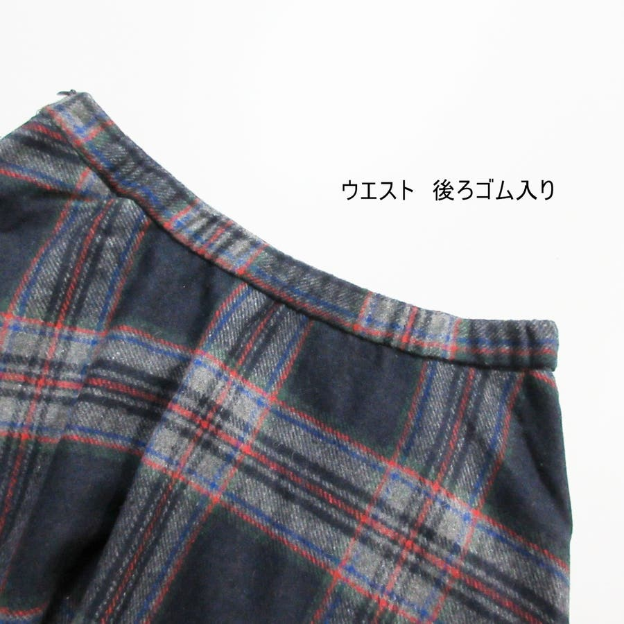 チェック柄スカート 7