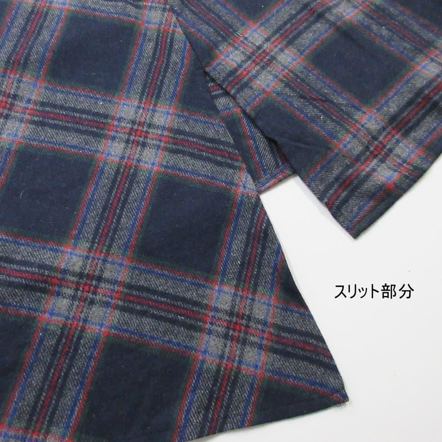 チェック柄スカート 8