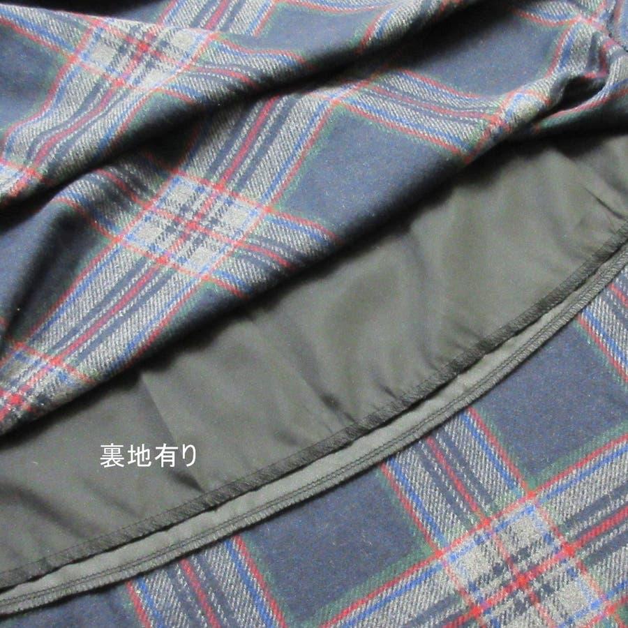 チェック柄スカート 9