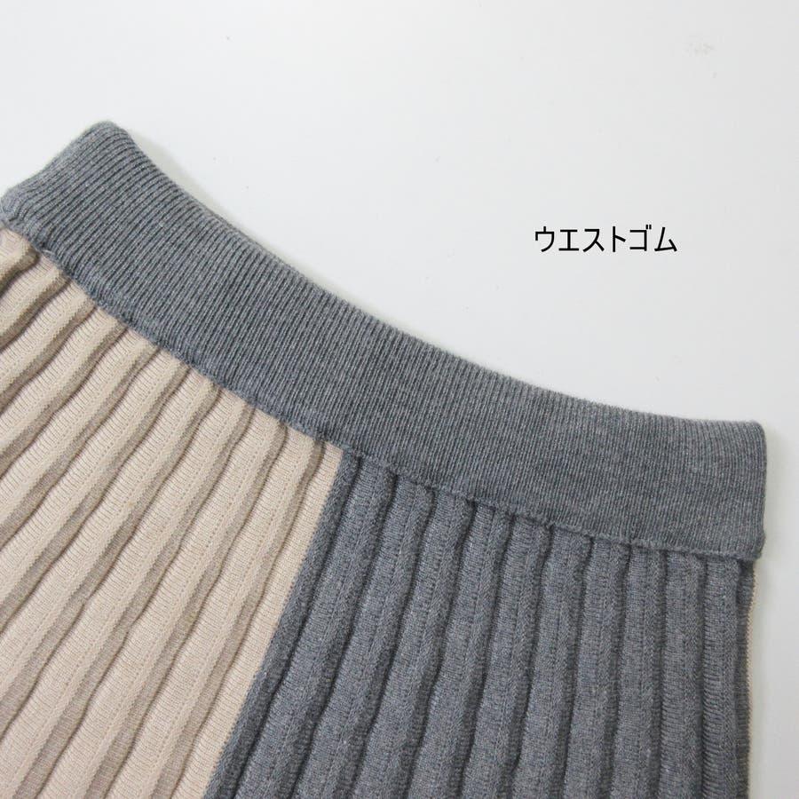 バイカラープリーツニットスカート 6