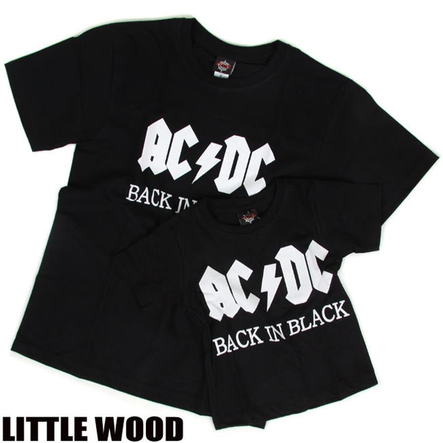 早い者勝ち! AC DC ロゴ プリント ロック tシャツ  T515 キッズ メンズ レディース 春 協働
