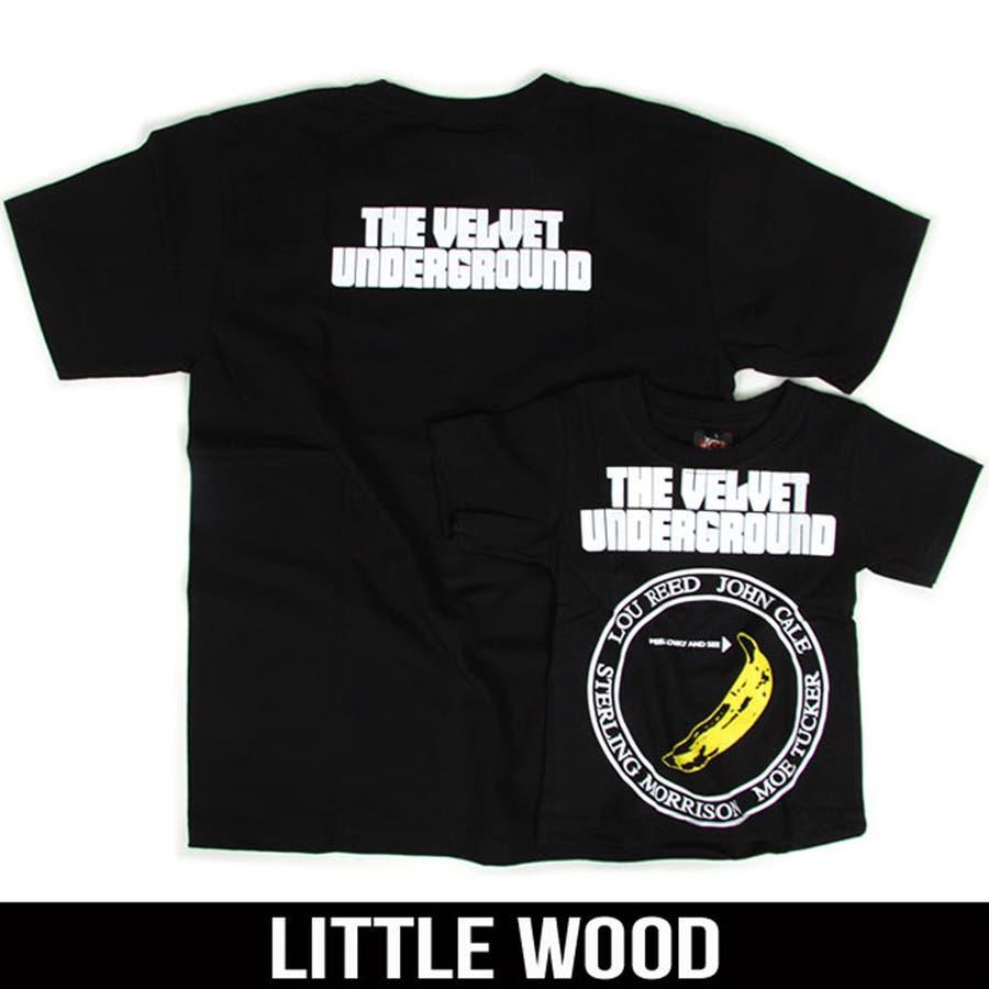すごくいい感じのアイテム バナナ デザインプリント ロック tシャツ  T517 メンズ レディース キッズ ベビー 春 爆麦
