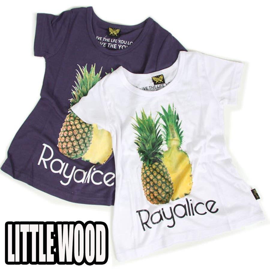 これぞ探してたデザイン レイアリス Rayalice パイナップル プリント Aライン 半袖 tシャツ 15SM-A8048 81529215 春 誤称