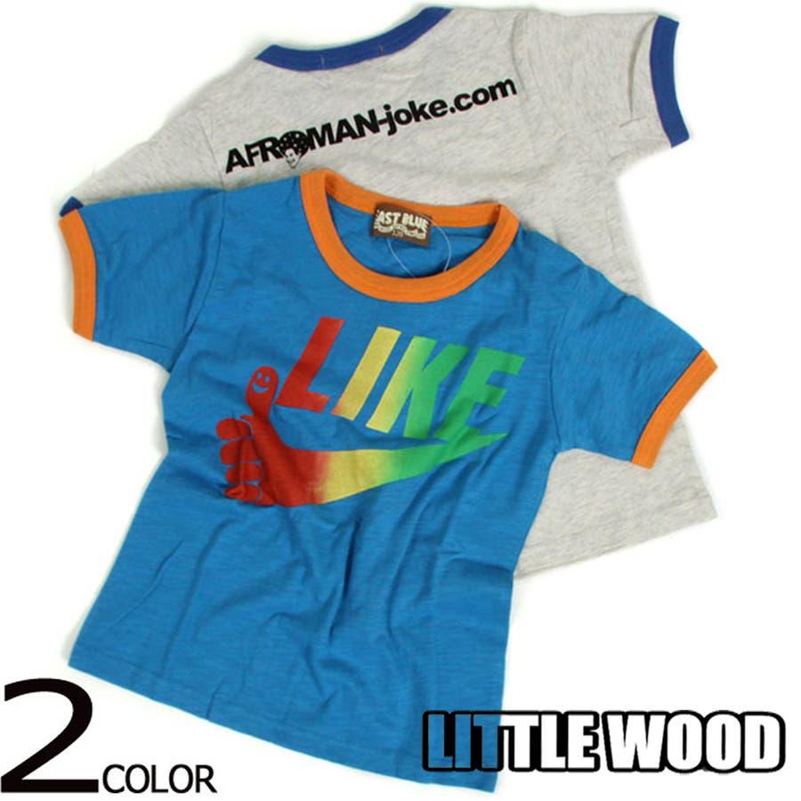 こんなの欲しかった EAST BLUE LIKE ロゴ プリント 半袖 リンガー tシャツ  16SM-E110 E32245 KIDSKID'S子ども服 こども服 こどもふく 誤審