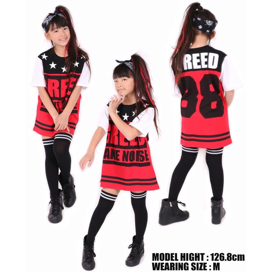 キッズ ダンス 衣装 ヒップホップ 子供服 女の子 男の子 tシャツ グリード GREED 3トーンカラー