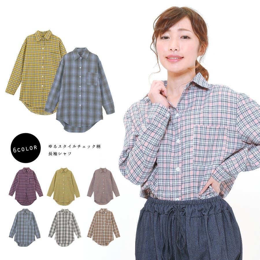 ■2019年春夏新作■ゆる スタイル チェック柄 長袖 シャツ 1