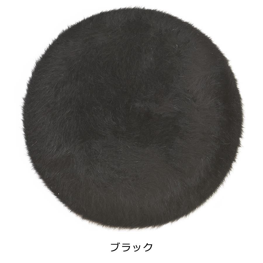 アンゴラ混 無地 ベレー帽 10