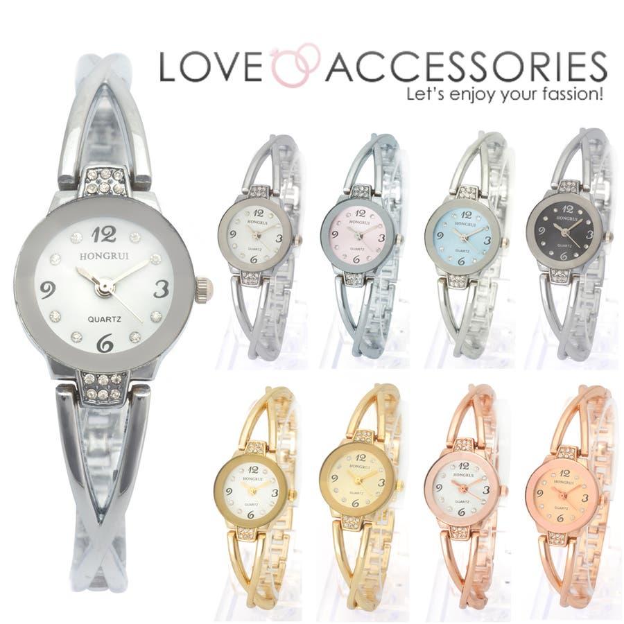 ラインストーンレディースファッションウォッチ 腕時計 時計 アクセサリー