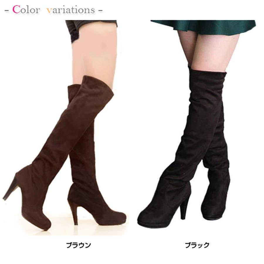 レディース靴 ロングブーツ 黒 ...