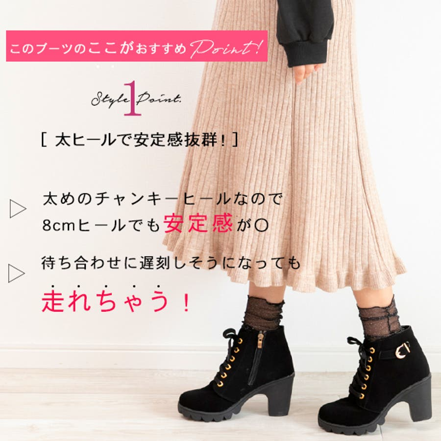 レディース 靴 ショートブーツ ブーツ 秋 冬 太ヒール レースアップ 黒 ベージュ カーキ チェック柄