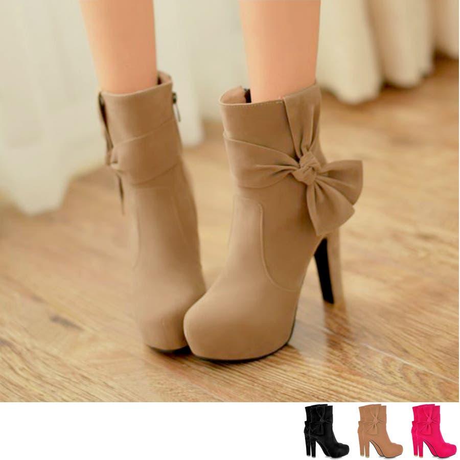 レディース 靴 ブーツ ミドルブーツ リボン付き ベージュ ブラック ピンク 大人かわいい 無地 ミドル丈 激写