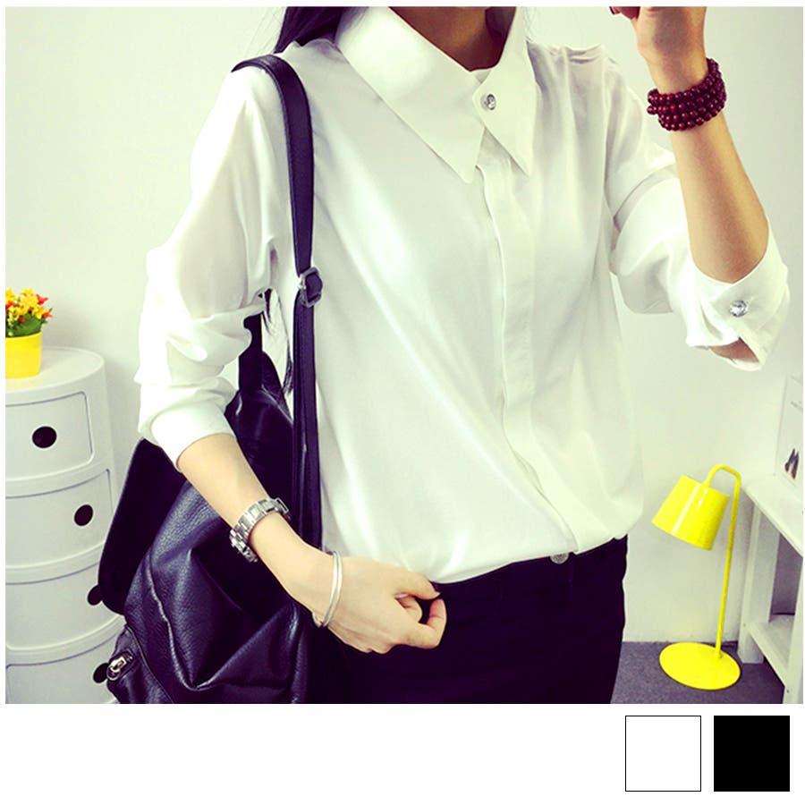 ごきげんコーデでいい感じ レディース トップス シャツ きれいめ シンプル 無地 大人かっこいい ブラック ホワイト ボタン付き 襟付き 長袖 媒染