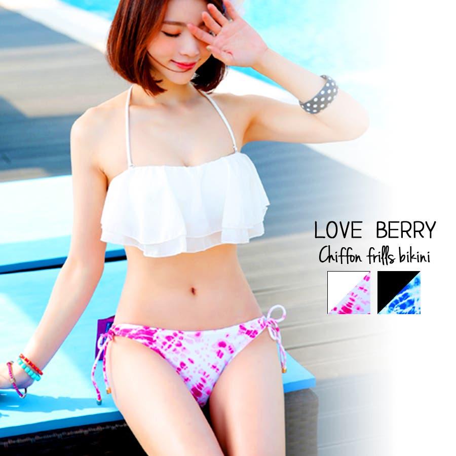 53964e419f9 レディースファッション通販 水着 夏 ビキニ 2点セット フレア バンドゥ ...