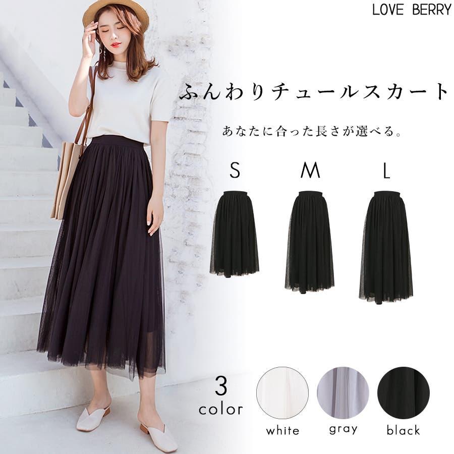 ロング 夏 黒 スカート コーデ