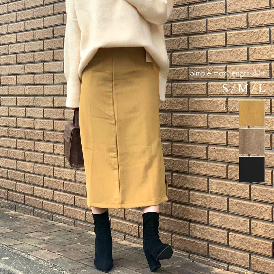 レディース スカート マキシ丈スカート 1