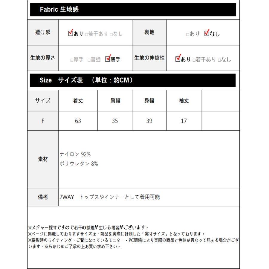 総レーストップス  レーディス レース 半袖 カットソー トップス 透け感 春 夏 2