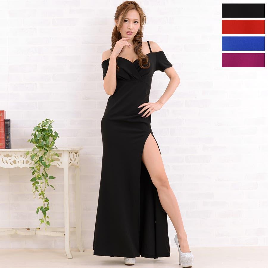 fdfc1cb9761e2 1163ストレッチオフショルダーセクシースリットロングドレス キャバドレス ナイトドレス ロングドレス ビジュー フォーマル