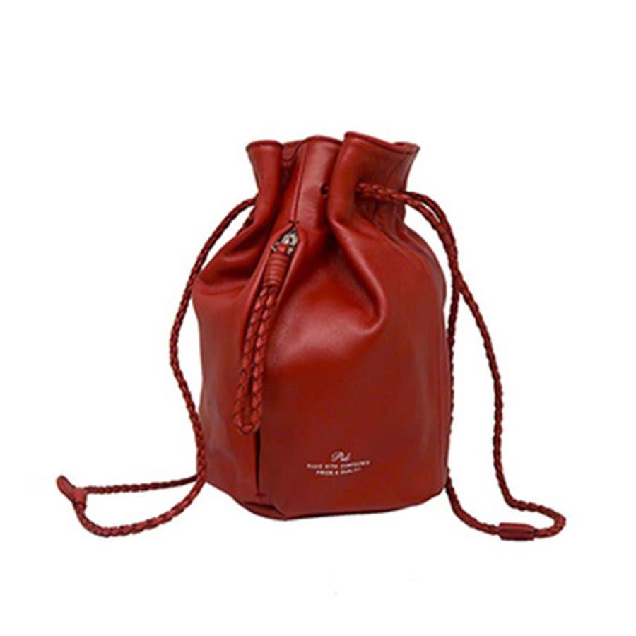 【PID】 ピー・アイ・ディー メンズ 巾着 バッグインバッグ コンパクト 通勤 通学 paq201 94
